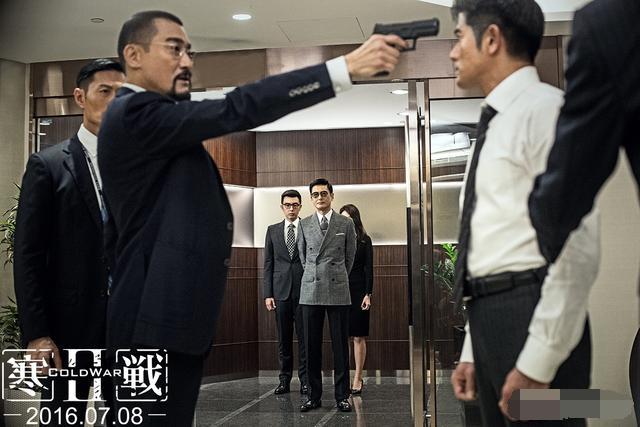 因香港问题,电影《寒战3》上映时间成谜插图2