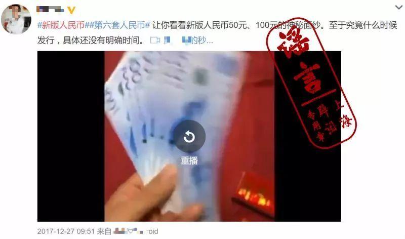 """""""第六套人民币""""发行时间曝光 500元1000元大钞将问世?"""