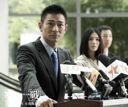 因香港问题,电影《寒战3》上映时间成谜插图4