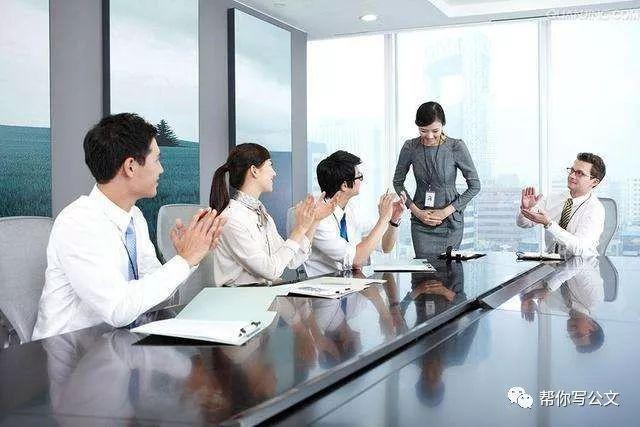 CIO、CEO、CFO、COO、CTO、CKO、CPO、CGO、分别是什么职位?
